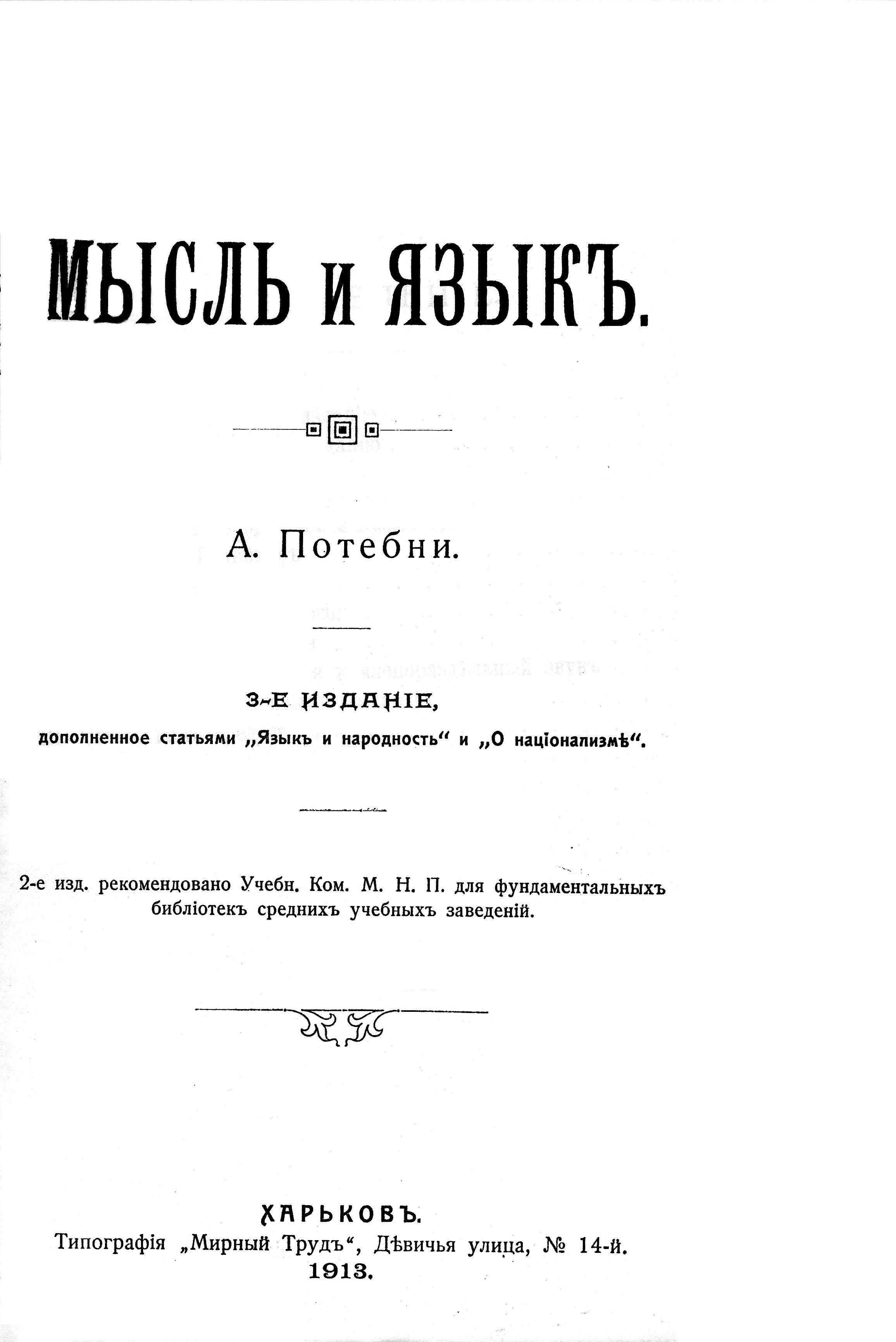 Сергей Худиев / Православие. Ru
